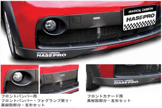 三菱 コルト マジカルカーボン フロントカナード用 レッド Z27AG コルトVER-R(2006/5~)