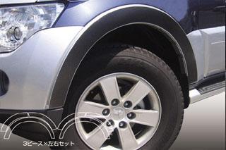 三菱 パジェロ マジカルカーボン フェンダーセット シルバー V93W/V97W パジェロ(2006/10~2008/10)