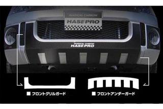 三菱 デリカD:5 マジカルカーボン フロントアンダーガード ブラック CV5W デリカD:5(2007/1~)