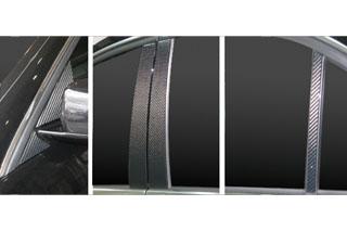 メルセデス・ベンツ Eクラス マジカルカーボン ピラーセット フルセット ガンメタ W212 Eクラス セダン メルセデス・ベンツ(2009/5~)