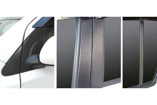 ダイハツ ブーン マジカルカーボン ピラーセット フルセット ノーマルカットタイプ シルバー M300S系 ブーン(2004/6~2010/1)