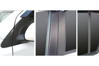 ダイハツ ブーン マジカルカーボン ピラーセット フルセット バイザーカットタイプ ブルー M300S系 ブーン(2004/6~2010/1)