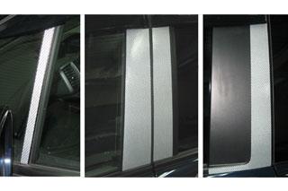 ホンダ フリード マジカルカーボン ピラーセット スタンダード(バイザーカットタイプ) ブラック GB3/4 フリード(2008/5~)