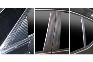 レクサス IS マジカルカーボン ピラーセット ガンメタ GSE20系 IS レクサス(2005/9~)