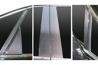 レクサス RX マジカルカーボン ピラーセット ブルー GGL/GYL10系 RX350 レクサス(2009/1~)