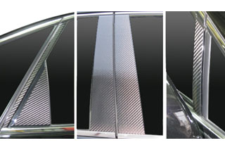 レクサス RX マジカルカーボン ピラーセット ピンク GGL/GYL10系 RX350 レクサス(2009/1~)