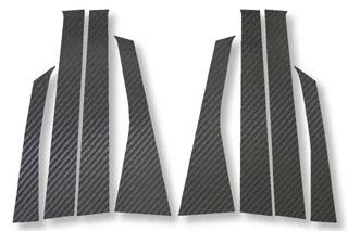 三菱 コルトプラス マジカルカーボン ピラーセット シルバー Z23/24/27W コルトプラス(2004/10~)
