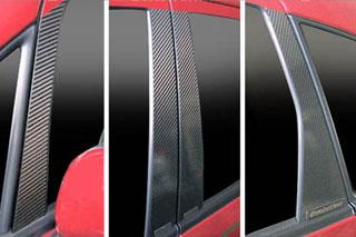 三菱 コルト マジカルカーボン ピラーセット ノーマルカットタイプ ピンク Z27AG コルトver.R(2006/5~)