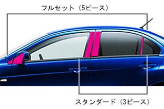 三菱 ランサー マジカルカーボン ピラーセット スタンダードタイプ ピンク CZ4A ランサーエヴォリューションX(2007/10~)