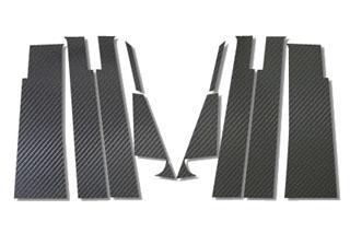 三菱 デリカD:5 マジカルカーボン ピラーセット バイザーカットタイプ ガンメタ CV5W デリカD5(2007/1~)