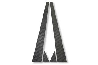 日産 インフィニティ マジカルカーボン ピラーセット ブラック G50 インフィニティー(1989/11~1997/7)