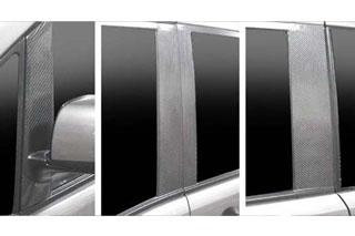 品質検査済 日産 セレナ マジカルカーボン ピラーセット ノーマルタイプ ブラック C25 セレナ(2005/5~), 発明アイデア流通機構 バンビ d94f8d2d