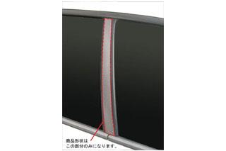 スバル レガシィ マジカルカーボン ピラーセット シルバー BP/BL系 レガシィワゴン(2006/11~)
