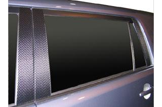 トヨタ カローラルミオン マジカルカーボン ピラーセット ノーマルカットタイプ ピンク ZRE/NZE150N系 カローラルミオン(2007/10~)