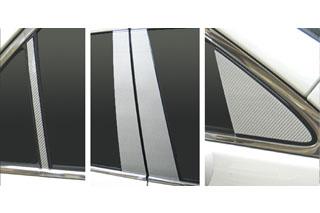 トヨタ クラウンマジェスタ マジカルカーボン ピラーセット シルバー URS200系 クラウンマジェスタ(2009/3~)