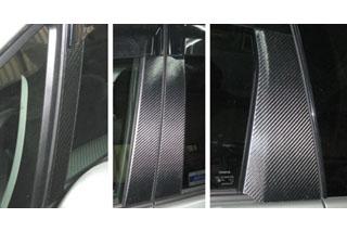 トヨタ ウイッシュ マジカルカーボン ピラーセット バイザーカットタイプ シルバー ZGE20系 ウィッシュ(2009/4~)