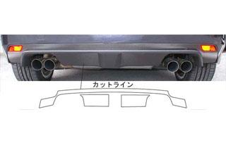 スバル インプレッサ マジカルカーボン リアバンパー下部 ブラック GRB インプレッサWRX-STi(2007/6~2011/1)