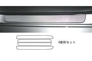 トヨタ ウイッシュ マジカルカーボン スカッフプレート ガンメタ ZGE20系 ウィッシュ(2009/4~)