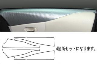 レクサス HS マジカルアートレザー ドアインナーパネル ガンメタ ANF10 HS250H (2009.7~)