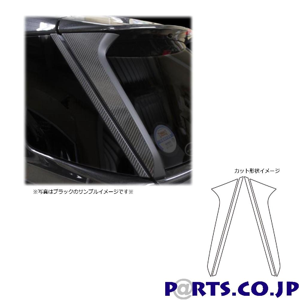 マジカルカーボン リアウイングサイド トヨタ ライズ A200系 2019.11~ ブラック(CRWST-13)