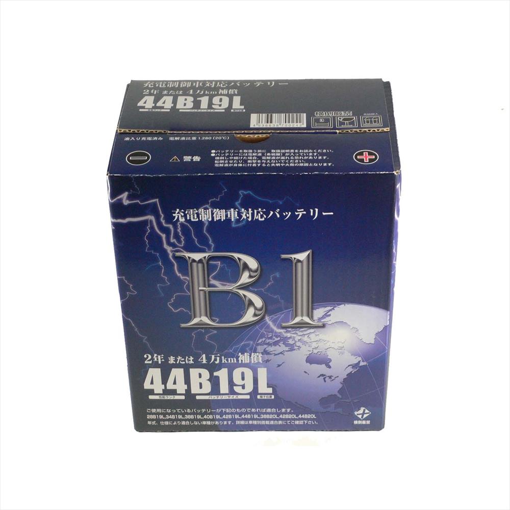 B1 BATTERY(ビーワンバッテリー) ホンダ バモスB1 バッテリー 44B19L 10/08~12/06 バモスホビオ ABA-HM4
