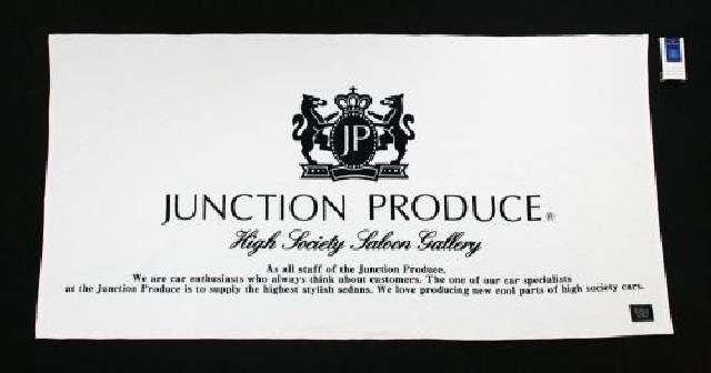 JUNCTION PRODUCE(ジャンクションプロデュース) 今治バスタオル
