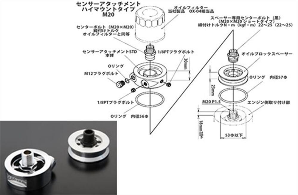 TRUST(トラスト) メーター GReddy センサーアタッチメント ハイマウントタイプ M20(12002802)