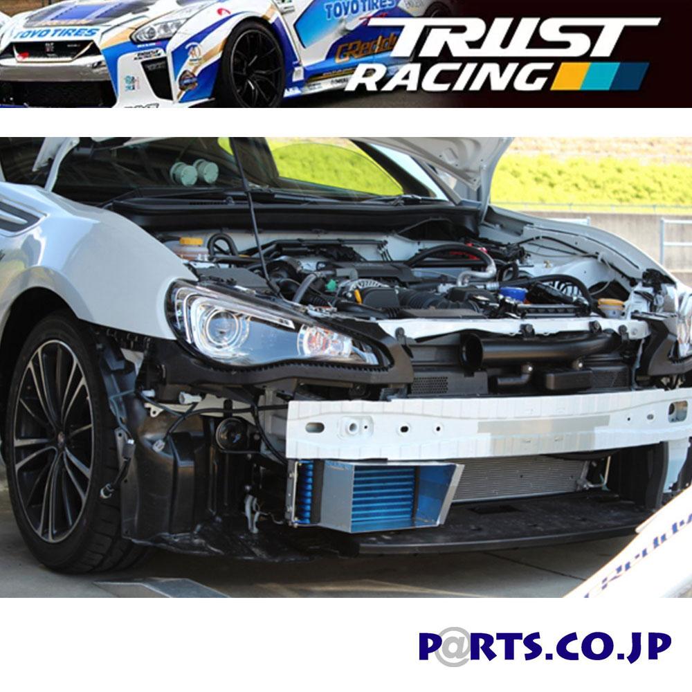 TRUST(トラスト) トヨタ 86  TRUST(トラスト) トヨタ 86 オイルクーラー GReddy オイルクーラーキット サーキットスペック ZN6 86 後期用 12014638