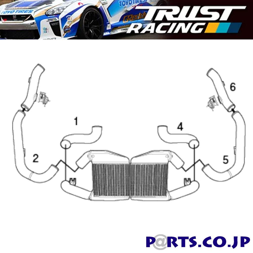 TRUST(トラスト) 日産 GT-R インタークーラー GREDDY アルミインテークパイプセット R35 GTR サクションキット用 12020942