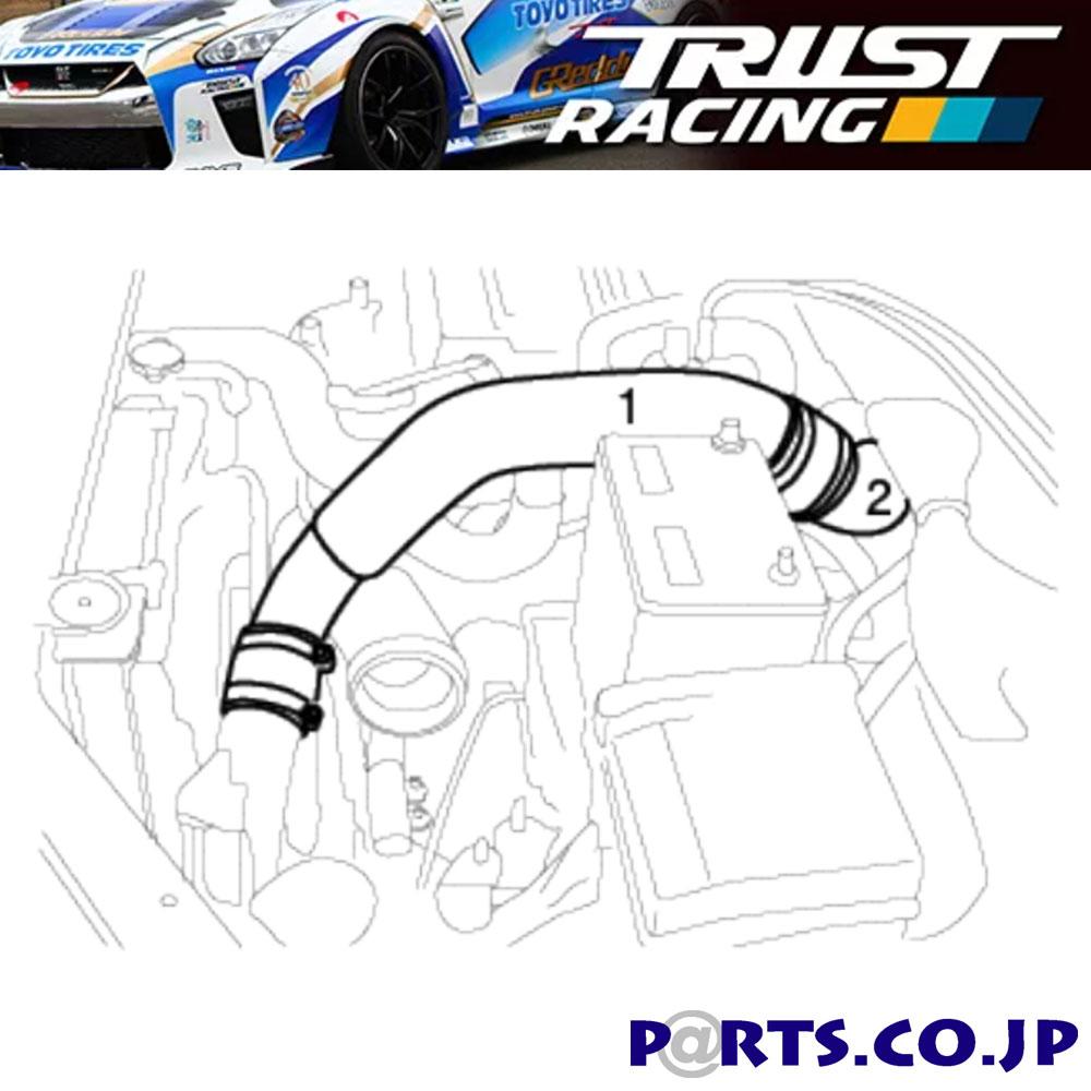 TRUST(トラスト) 三菱 ランサー  TRUST(トラスト) 三菱 ランサー インタークーラー インタークーラー アルミインテークパイプセット ランサーEVO 7/8/9 CT9A 12030910