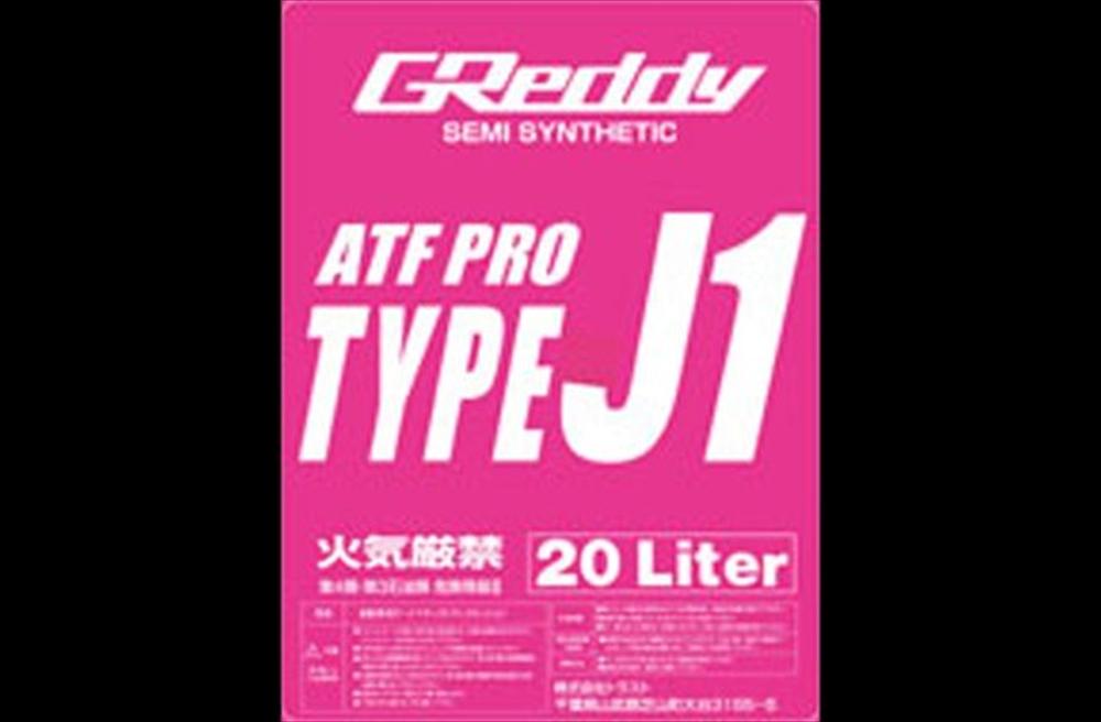 TRUST(トラスト) ケミカル系 GReddy ATフルード ATF PRO Type-J1 1L SEMI SYNTHETIC(17501301)