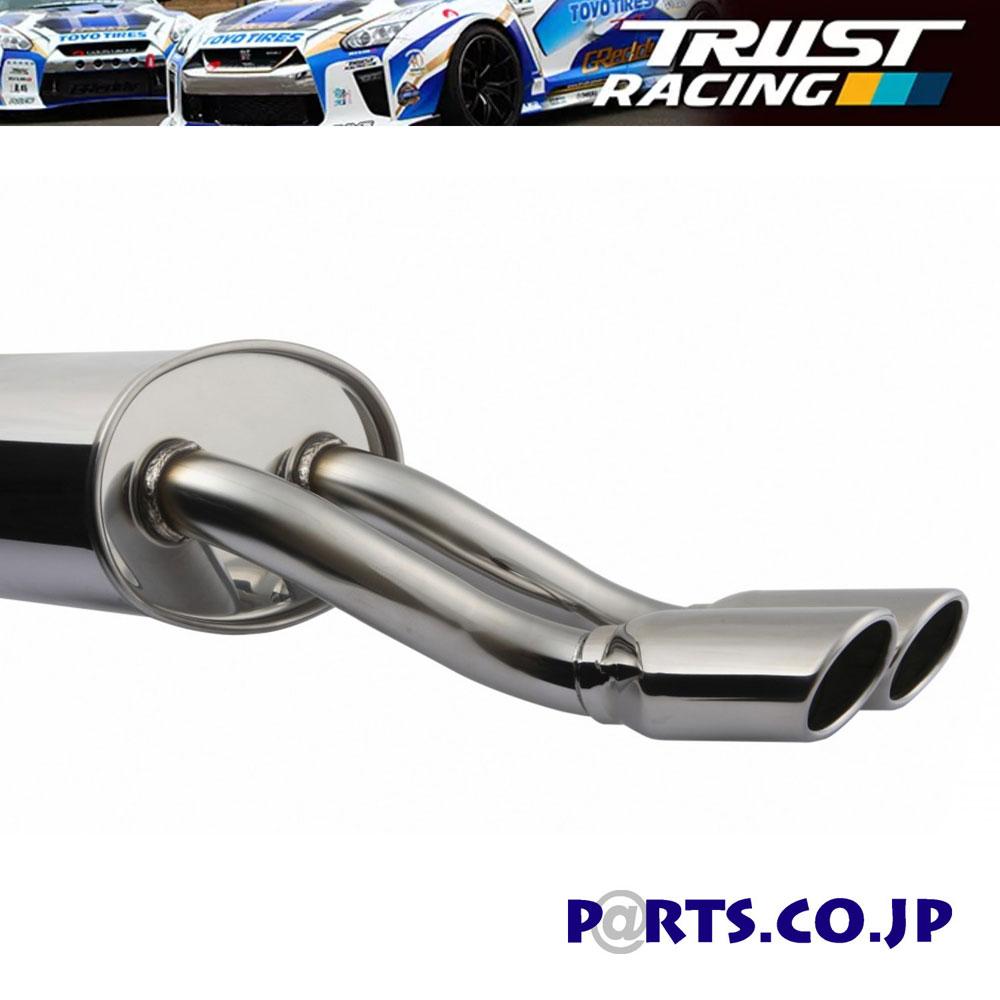 TRUST(トラスト) トヨタ ラクティス マフラー Greddy コンフォートスポーツ オーバルマフラー ラクティス DBA-SCP100 10110709