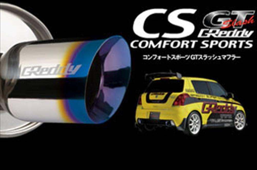 TRUST(トラスト) コンフォートスポーツGTスラッシュ CBA-CZ4A ランサーエボリューション10(4B11(Turbo)07/10-)