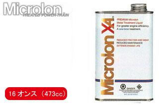 Microlon マイクロロンメタルトリートメントリキッド XA 16オンス 正規品
