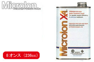 Microlon (マイクロロン) メーカー取り寄せ品 Microlon マイクロロンメタルトリートメントリキッド XA 8オンス 正規品