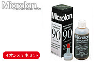 Microlon マイクロロンCOMPOUND90 (ギア専用) 4オンス3本セット 正規品