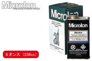 Microlon マイクロロン オートマチックトリートメント AT専用/8オンス 正規品