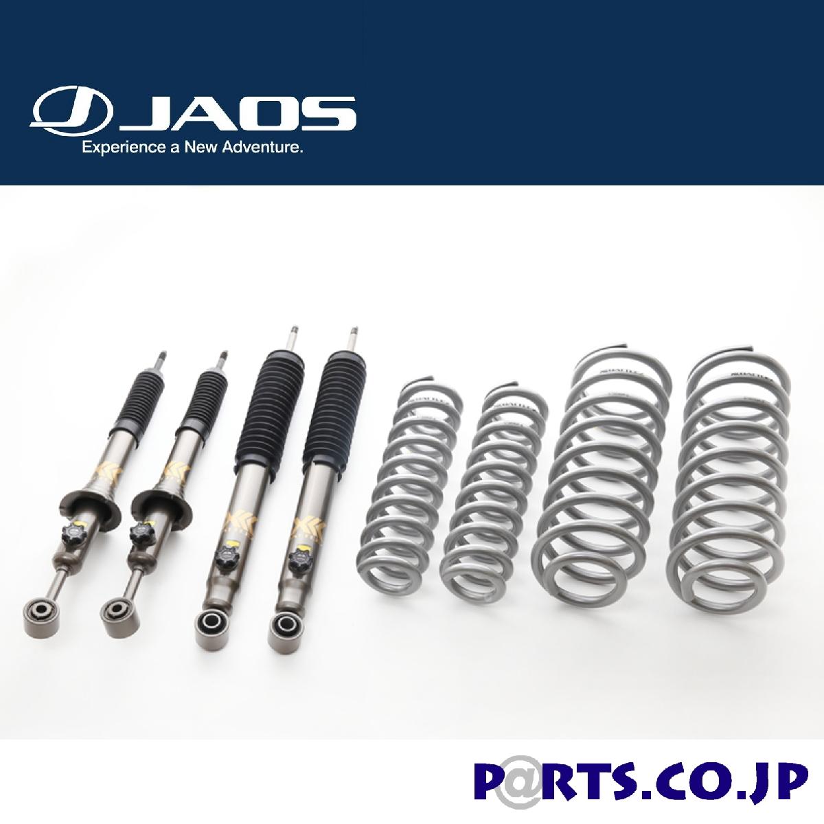 JAOS(ジャオス) トヨタ ランドクルーザープラド スプリング&ショックセット BATTLEZ UP SUSPENSION SET VFA PRADO150 09+ GASOLINE