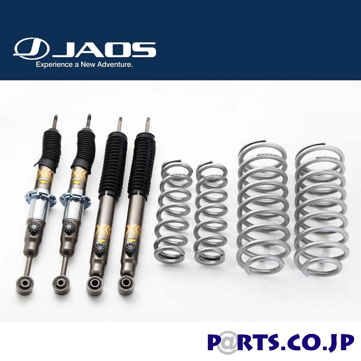 JAOS(ジャオス) トヨタ ランドクルーザープラド スプリング&ショックセット BATTLEZ UP SUSPENSION SET VFCA PRADO150 15+ GASOLINE4.0L/DIESEL
