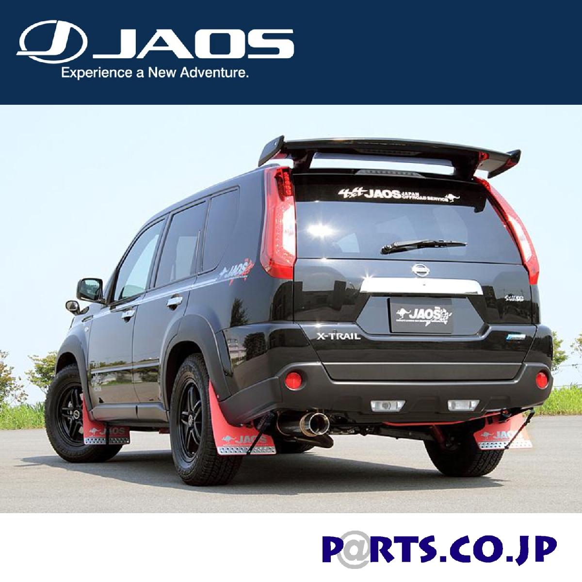 日産 エクストレイル フェンダー JAOS マッドガード3 リヤセット レッド エクストレイル 31系