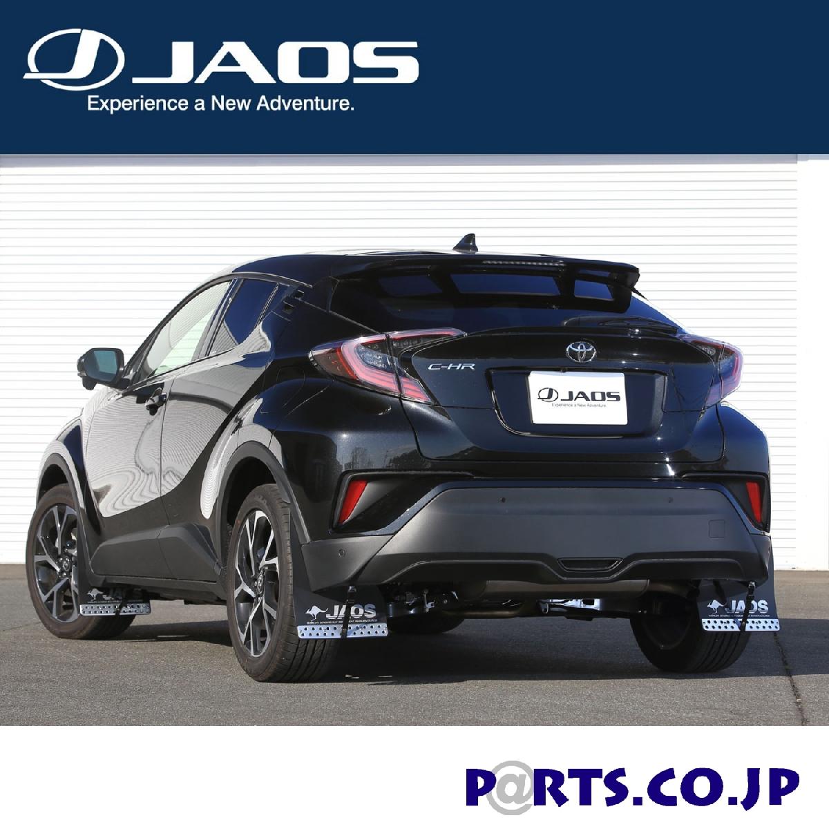 トヨタ CH-R フェンダー JAOS マッドガード3 リヤセット ブラック C-HR