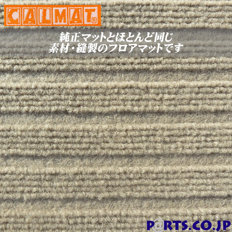 カーマット 荷室用 日産 セレナ 22年11~ ラゲッジマット-ECOベージュ