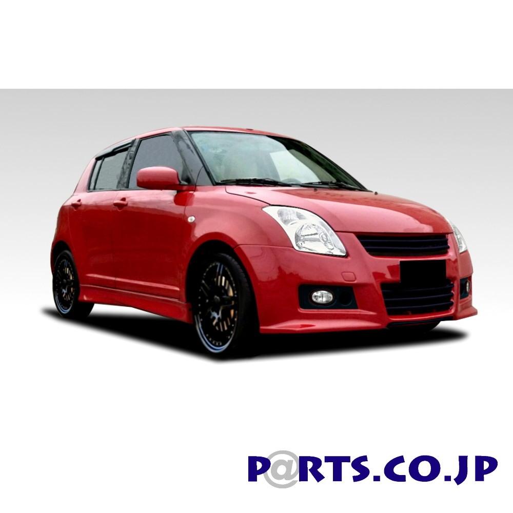 FireSports(ファイアースポーツ) スズキ スイフト フルエアロ FireSport エアロ3点セット(フロントバンパー/リアバンパー/サイドステップ) H16/11~H22/9 ZC11/ZD21 スイフト (ABS製)
