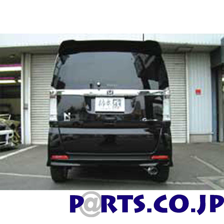 限定タイムセール 柿本改 カキモト マフラー ホンダ N BOX H44389 期間限定今なら送料無料 GT box 11 N-BOX 12~ '10年加速騒音規制対応モデル 06 S カスタム DBA-JF1