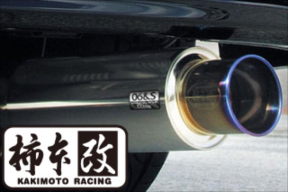 柿本改(カキモト) マフラー ホンダ バモス GT box 06andS 03/4~ HM4 バモス ホビオ ターボ 4WD