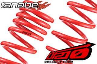 TANABE(タナベ) スプリング トヨタ クラウン サステック DF210 ローダウンスプリング 03/12~08/2 GRS180 クラウン