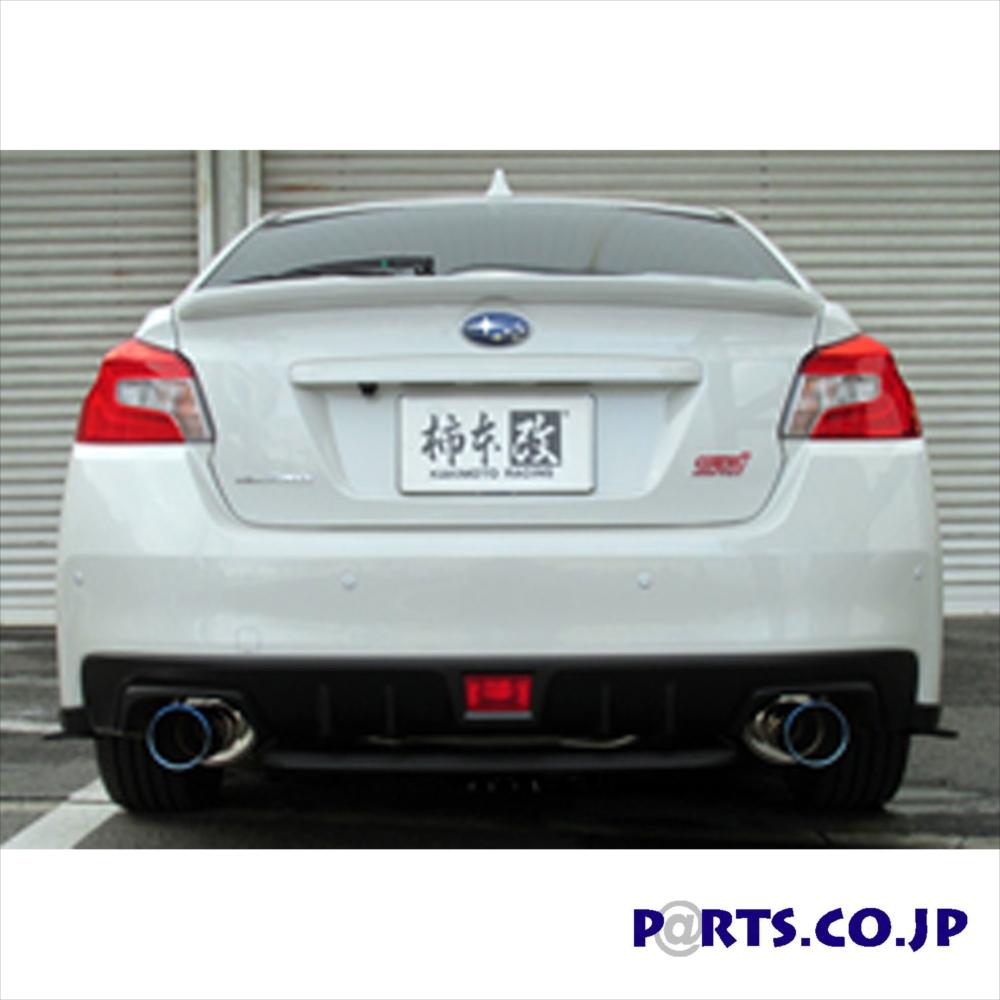 柿本改(カキモト) マフラー スバル WRX STI [柿本改] マフラー B22354W Regu.06&R WRX STI [CBA-VAB] STI (タイプS含む) EJ20(ターボ) (14/8~) 4WD ('10年加速騒音規制対応モデル)
