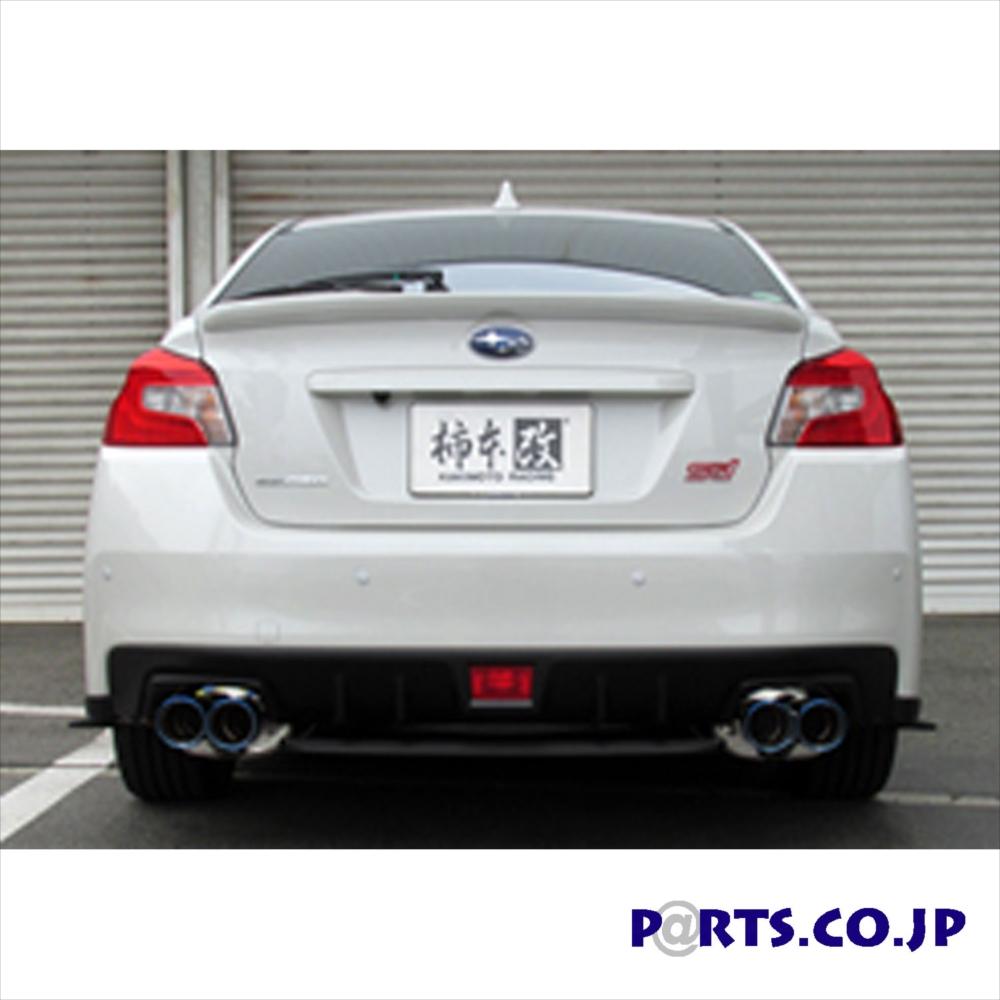 柿本改(カキモト) マフラー スバル WRX S4 [柿本改] マフラー B71354R ClassKR WRX S4 [DBA-VAG] 2.0GT (-S含む)/アイサイト FA20(ターボ) (14/8~) 4WD ('10年加速騒音規制対応モデル)