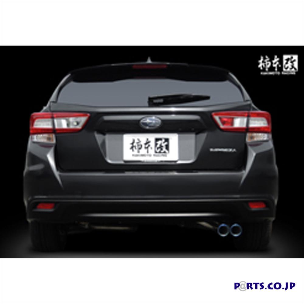 柿本改(カキモト) マフラー スバル インプレッサ [柿本改] マフラー B71357 ClassKR インプレッサスポーツ [DBA-GT2] 1.6iL アイサイト FB16(NA) (16/10~) FF ('10年加速騒音規制対応モデル)