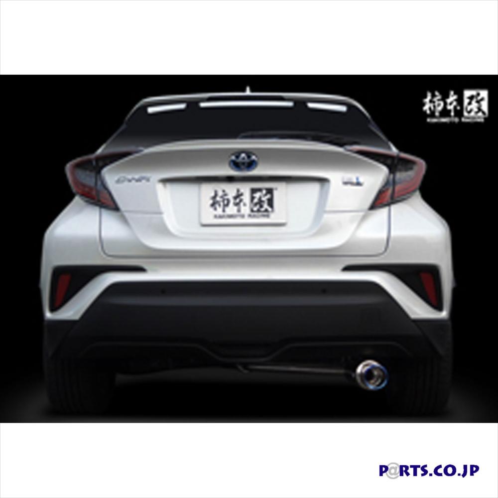 柿本改(カキモト) マフラー トヨタ CH-R [柿本改] マフラー T443149 GT box 06&S C-HR [DAA-ZYX10] G/S 2ZR-FXE(1NM) (16/12~) FF ('10年加速騒音規制対応モデル)